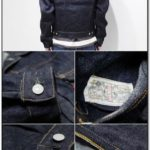 Denim Jacket With Inside Pockets
