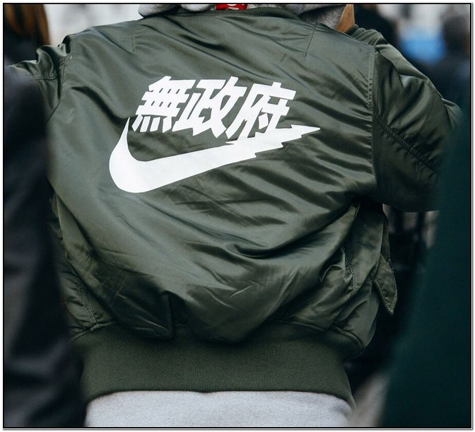 Nike Bomber Jacket Chinese Writing Translation