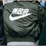 Nike Green Bomber Jacket Chinese