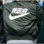 Nike Japanese Bomber Jacket Fake
