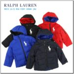 Polo Jackets For Toddlers